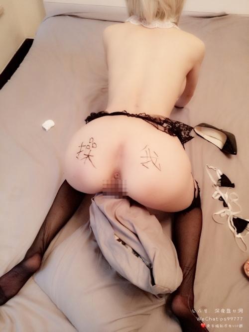 まんまる美巨乳コスプレ少女の自分撮りヌード画像 10