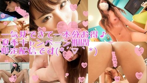 さぁや NINA 七海 Ayane くぅ - 夏季限定キャンペーン販売!5本一気見でお得!Vol.4※配信終了日をお確かめください -Hey動画