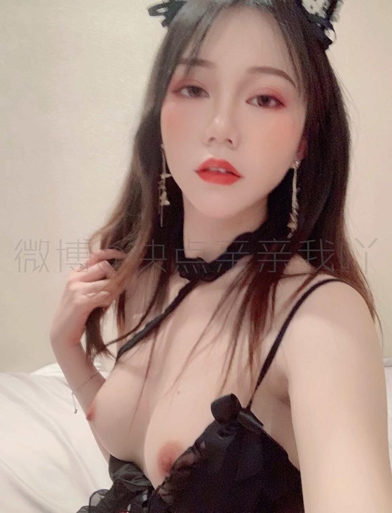 ネコみみ美乳美女のセクシーランジェリー画像 3