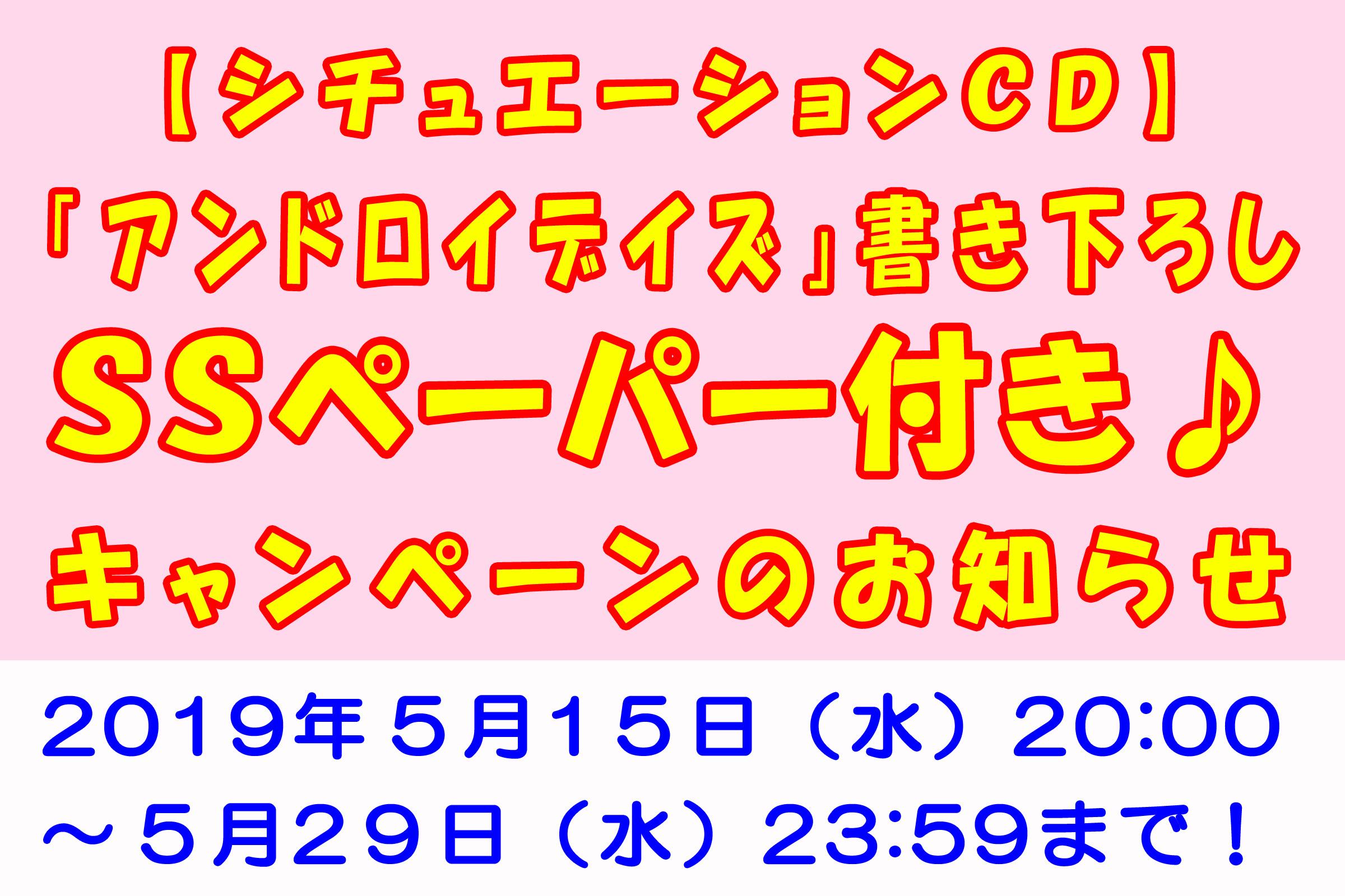 20190515175641dae.jpg