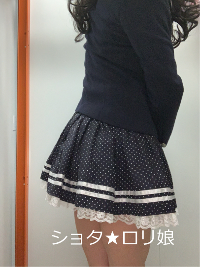 ショタ★ロリ娘-141