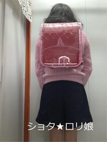 ショタ★ロリ娘-145