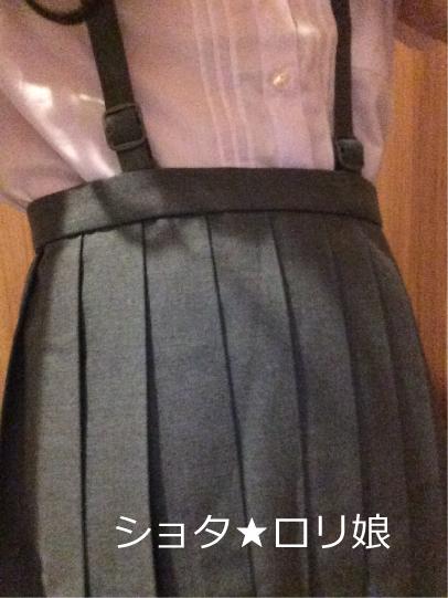 ショタ★ロリ娘-147