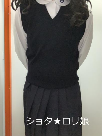 ショタ★ロリ娘-150
