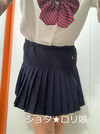 ショタ★ロリ娘-152