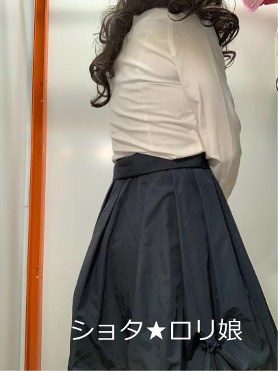 ショタ★ロリ娘-154