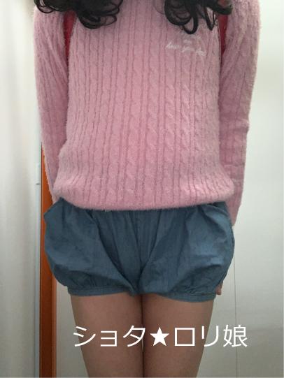 ショタ★ロリ娘-161
