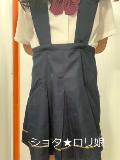ショタ★ロリ娘-162