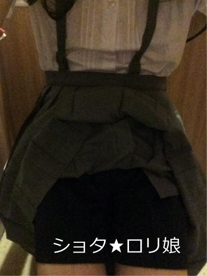 ショタ★ロリ娘-163