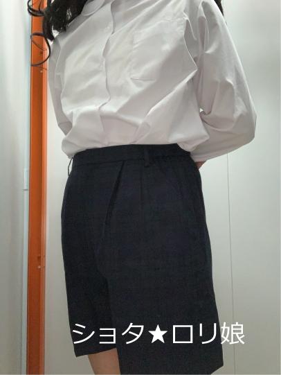 ショタ★ロリ娘-165