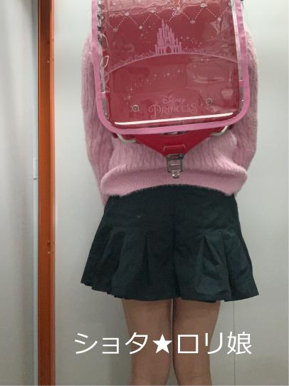 ショタ★ロリ娘-166