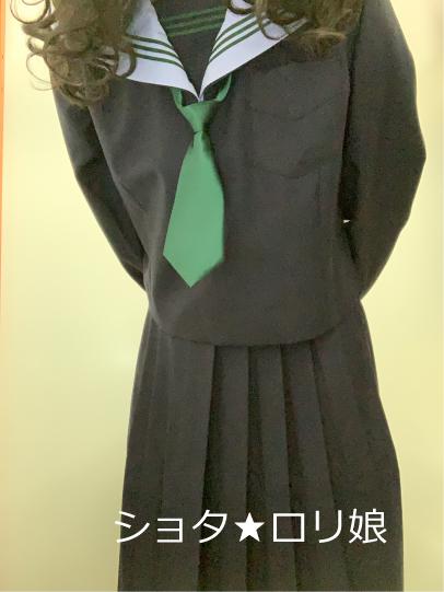 ショタ★ロリ娘-167