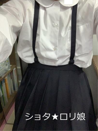 ショタ★ロリ娘-169