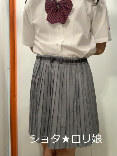 ショタ★ロリ娘-170