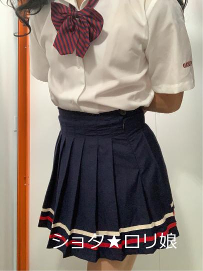 ショタ★ロリ娘-174