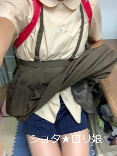 ショタ★ロリ娘-178