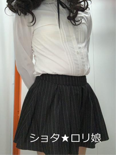 ショタ★ロリ娘-182