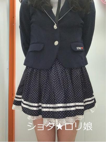 ショタ★ロリ娘-185