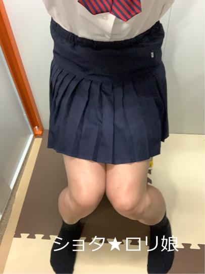 ショタ★ロリ娘-189