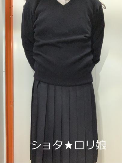 ショタ★ロリ娘-191