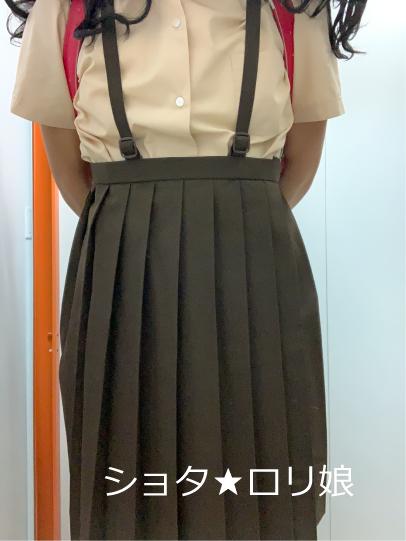 ショタ★ロリ娘-195
