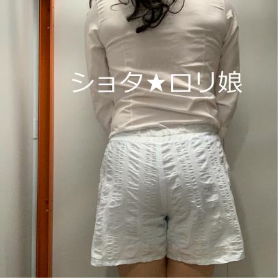 ショタ★ロリ娘-196