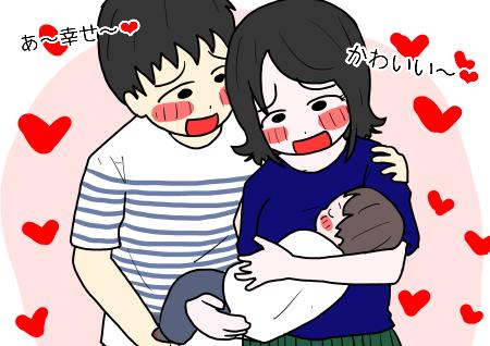 赤ちゃんを育てる10代の男女