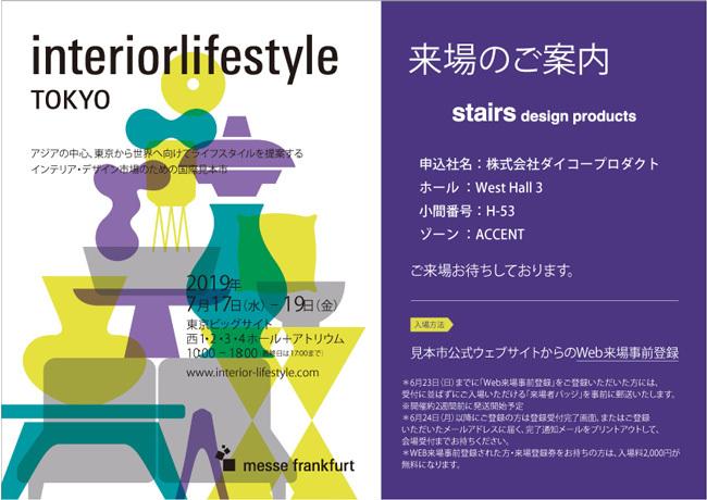 E_invitation_jpn_fix.jpg
