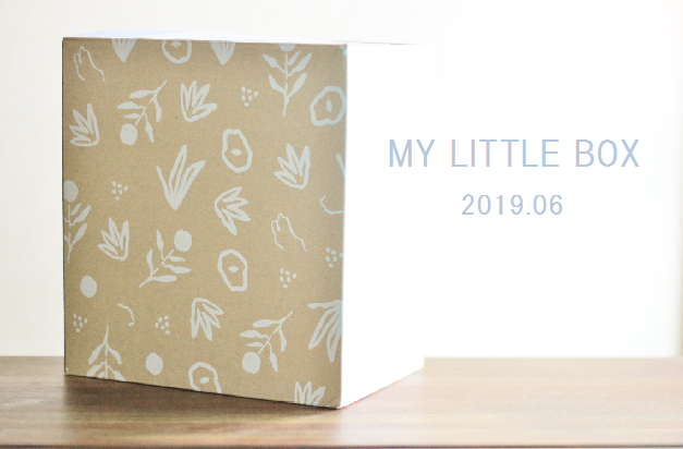 201906MyLittleBox.png