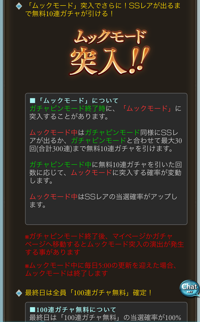 20190311_4.png