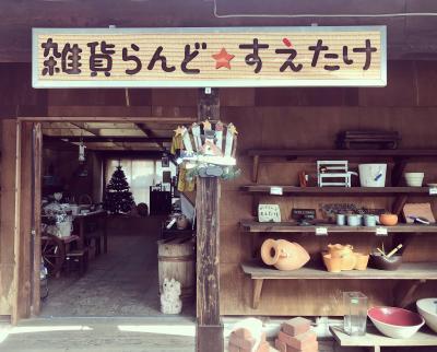 zakkakanban_c.jpg