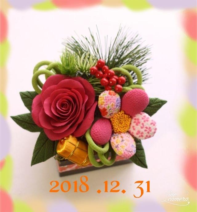 18-12-31-10-34-44-701_deco.jpg