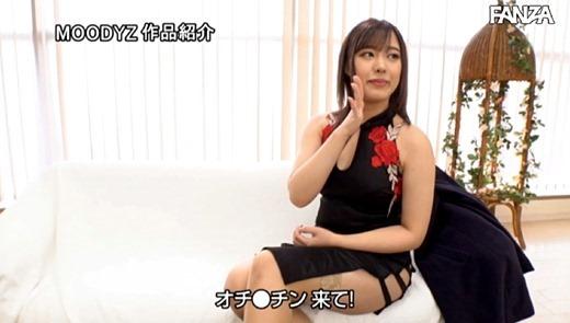 赤井マーメイ(麻美) 画像 24