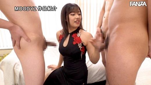 赤井マーメイ(麻美) 画像 25