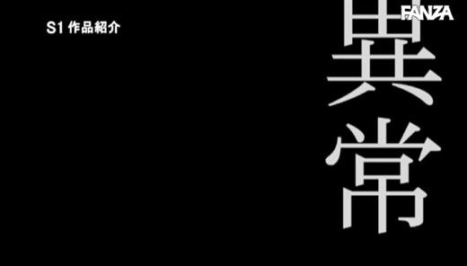 安齋らら 12