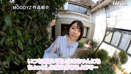 葵いぶき 画像 12