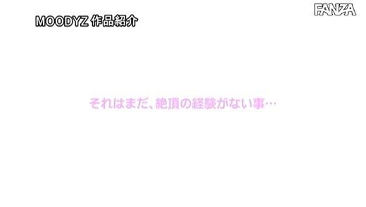 葵いぶき 画像 13