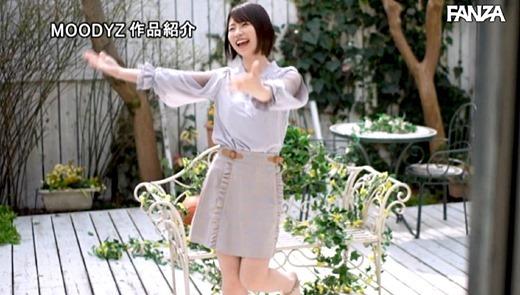 葵いぶき 画像 28