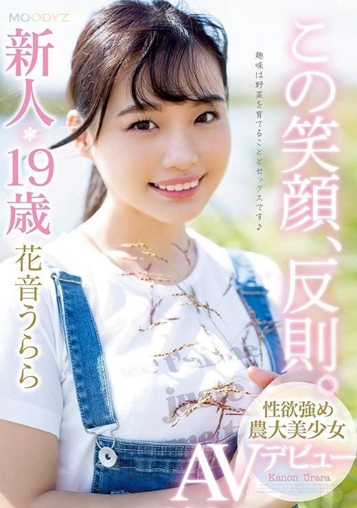 GW FANZA動画50%オフセール 12