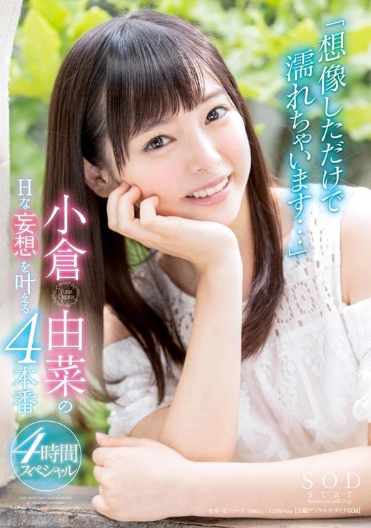 在宅応援 FANZA動画10円セール