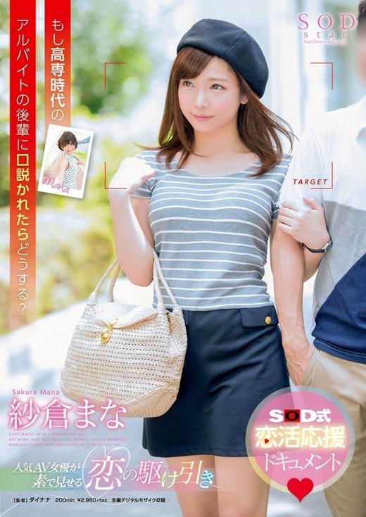 FANZA動画10円セール 39