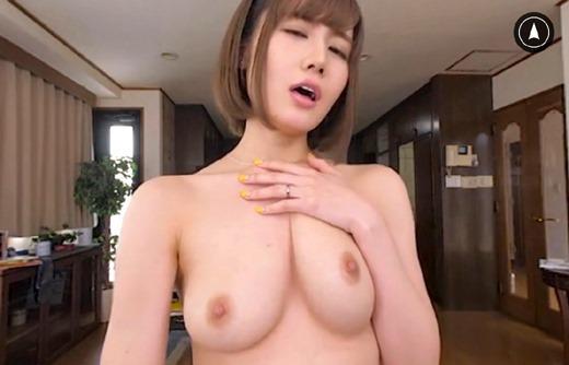 藤森里穂 画像 24
