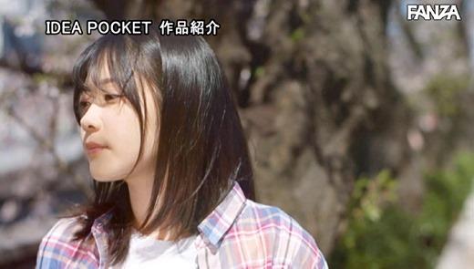 二葉エマ 画像 51