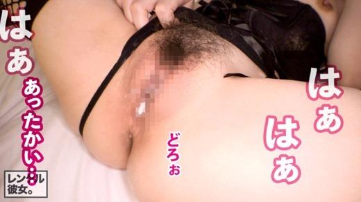ハメ撮りセックス画像 71