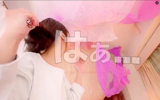 VR 大槻ひびき 19
