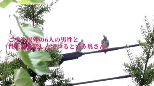 池谷佳純 画像 24