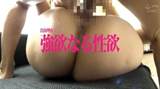 今田美玲 画像 55