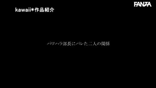 伊藤舞雪 14