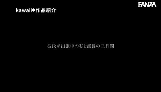 伊藤舞雪 17