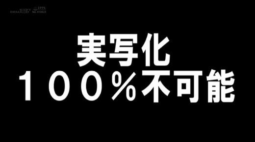 事故物件×留学生 実写版 20